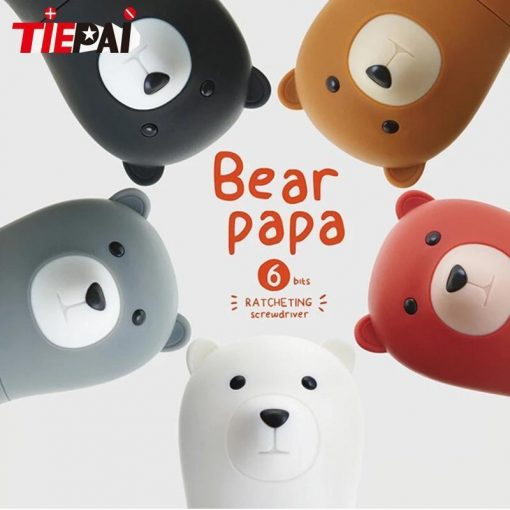 Bear Shape 6 in 1 Screwdriver Set Stunning Pets