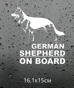 German Shepherd Dog on Board Car Sticker Glamorous Dogs