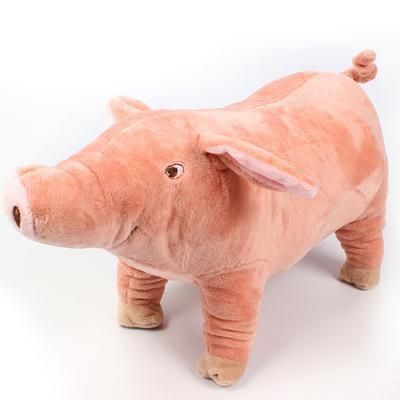 The Cute Pig Dog Pillow Stunning Pets Default Title